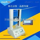 HP-ZKYJ-03济南恒品供应HP-ZKYJ-03纸护角/纸管抗压强度测试仪