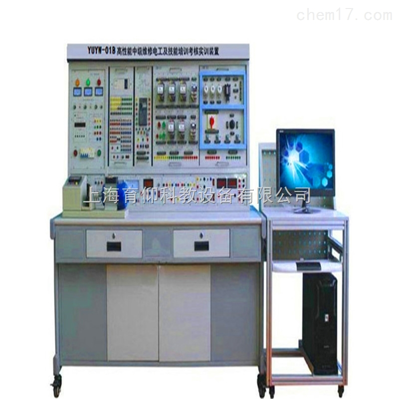 三相异步电动机单向启动反接制动控制电路 13.