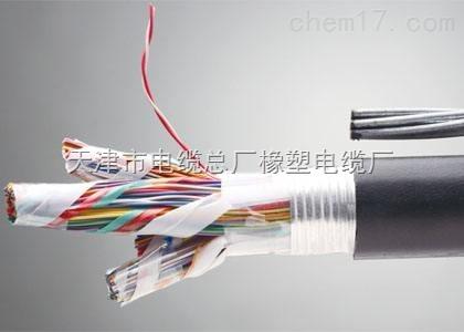 MHYVR矿用信号电缆-MHYVRP矿用信号电缆