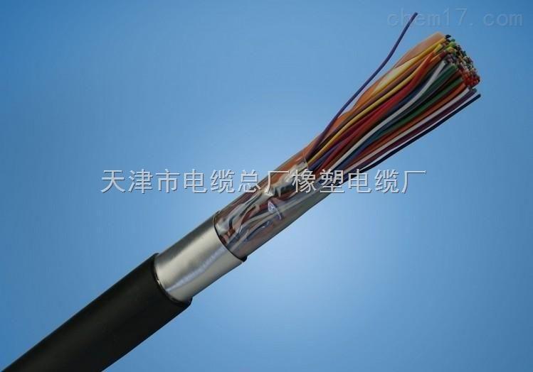 MHYAV矿用电缆 MHYAV矿用通讯电缆