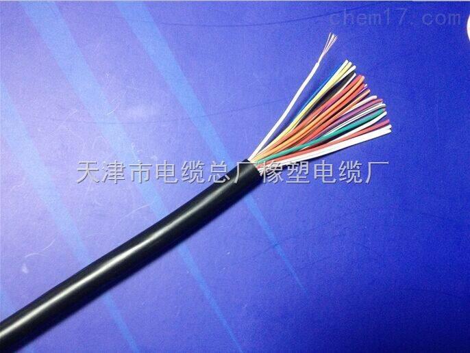 MHYAV矿用电缆 MHYAV矿用信号电缆