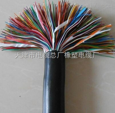 MHYV23矿用信号电缆 MHYV53矿用铠装信号电缆