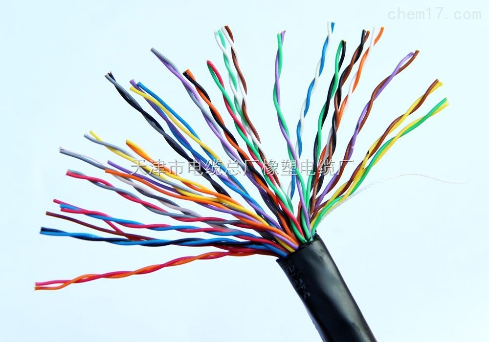 矿用通信电缆MHYV-矿用防爆电缆MHYV