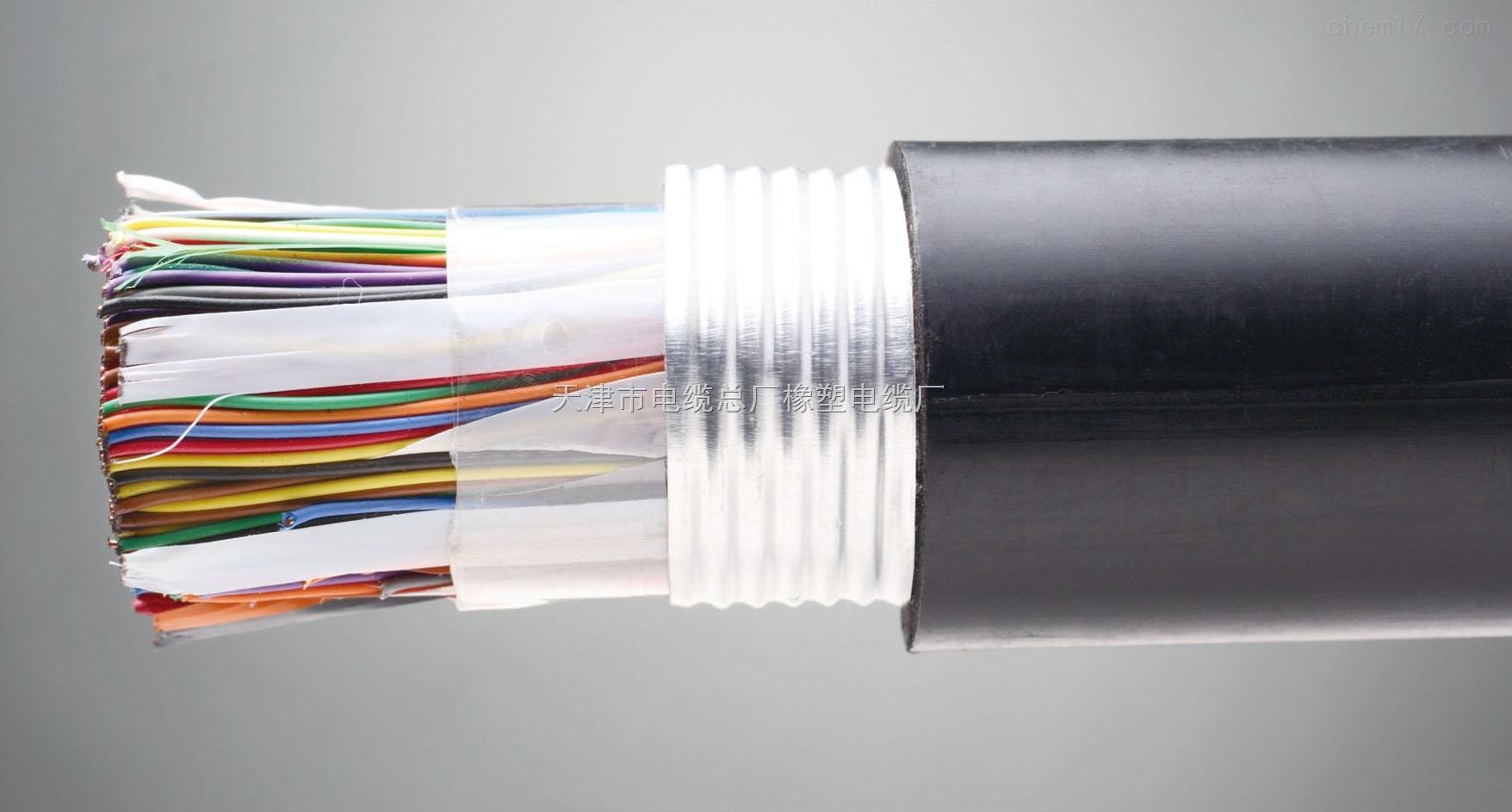 矿用电缆MHYV 1*4*7/0.52报价