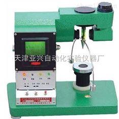 液塑限联合测定仪 光电液塑限联合测定仪