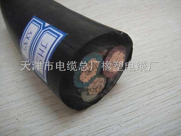JHS3*16潜水泵电缆-JHS3*25潜水泵电缆