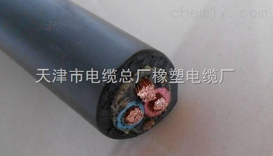 JHS潜水泵用电缆JHS潜水电机用电缆