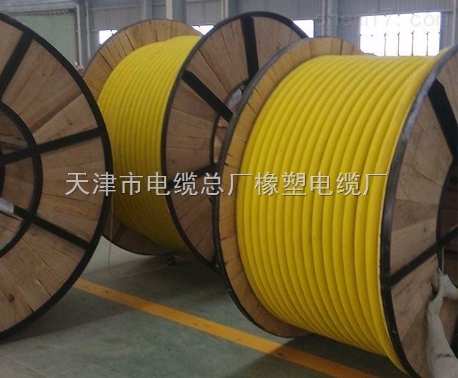 煤矿用移动软电缆 MY-0.38/0.66KV3*50+1*16