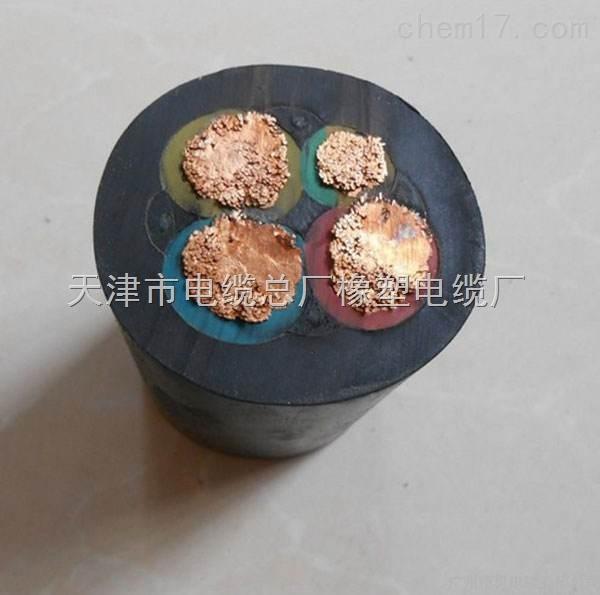 采煤机用屏蔽橡套软电缆MCP 3*16+1*6+3*2.5