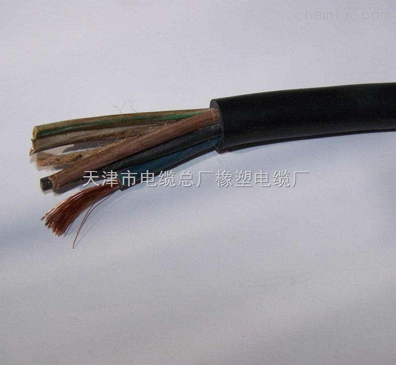MCP电缆 3*25+1*16采煤机用屏蔽电缆