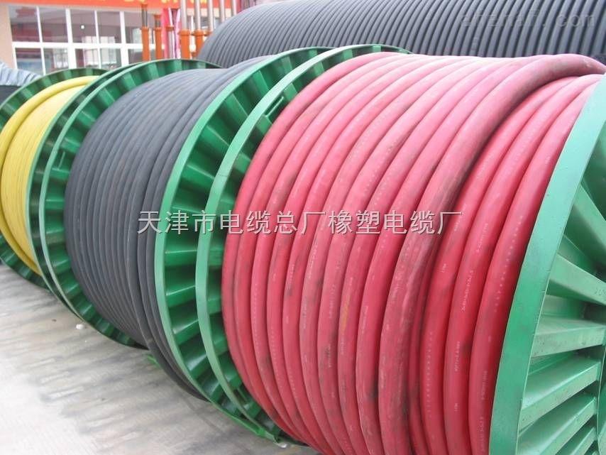 MCP采煤机用屏蔽橡套电缆 3*70+1*25+4*6