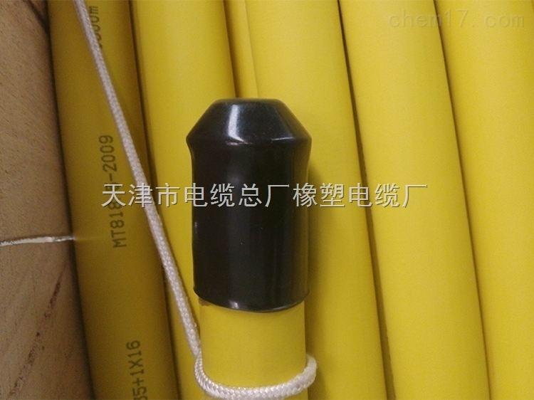 MYP3*4+1*4电缆-MYP3*6+1*6矿用移动屏蔽电缆