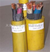 MCP采煤机用屏蔽橡套电缆-MCP3*120+1*25+3*2.5