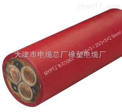 矿用移动屏蔽橡套电缆-MYP3*185+1*70橡套电缆