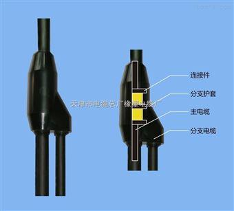 MY矿用照明用阻燃预分支橡套电缆