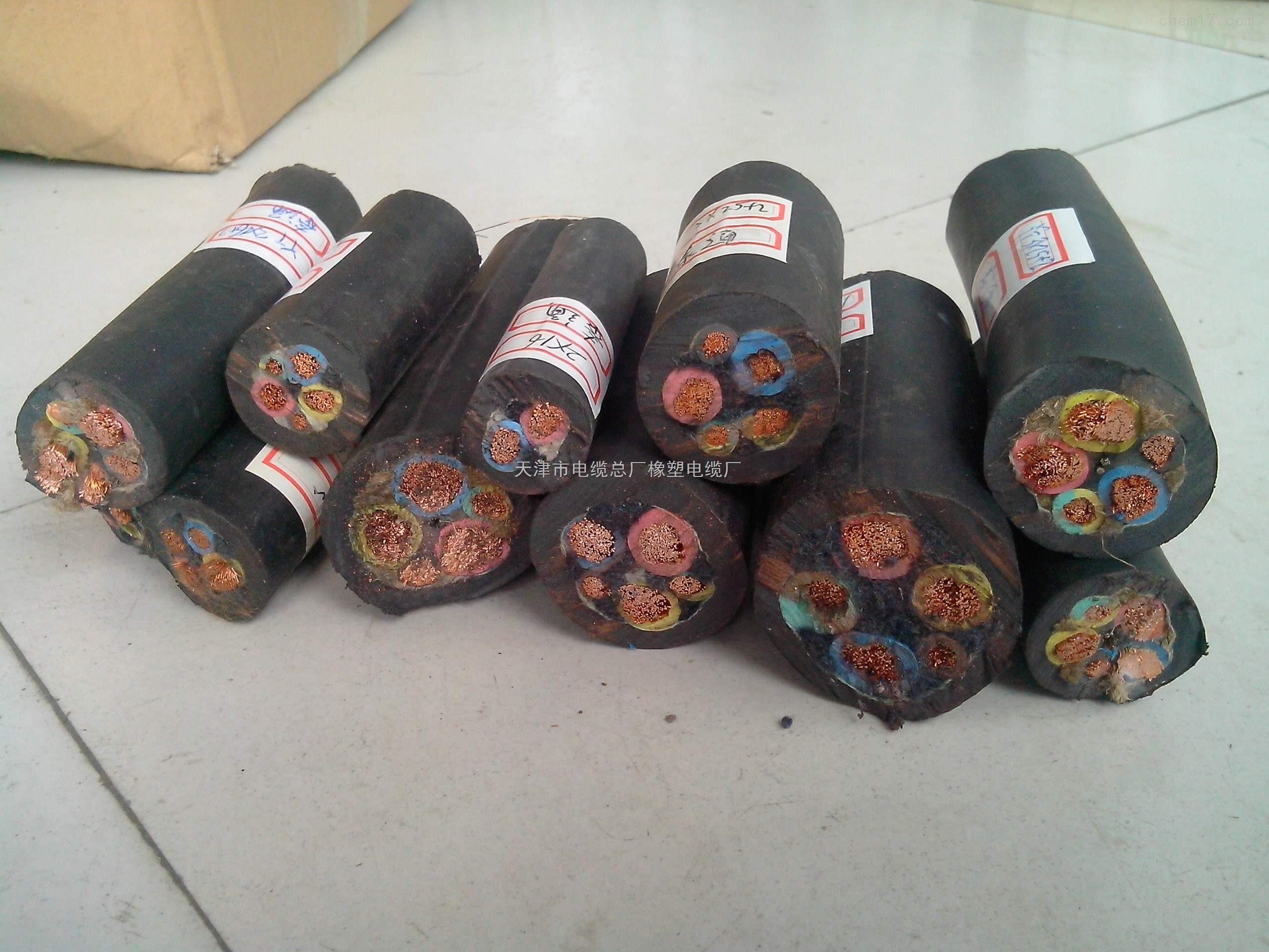 YCW橡套电缆 YC电缆(价格)