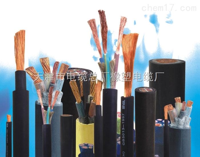 YC电缆3*4+1*2.5-YC电缆3*4+2*1.5
