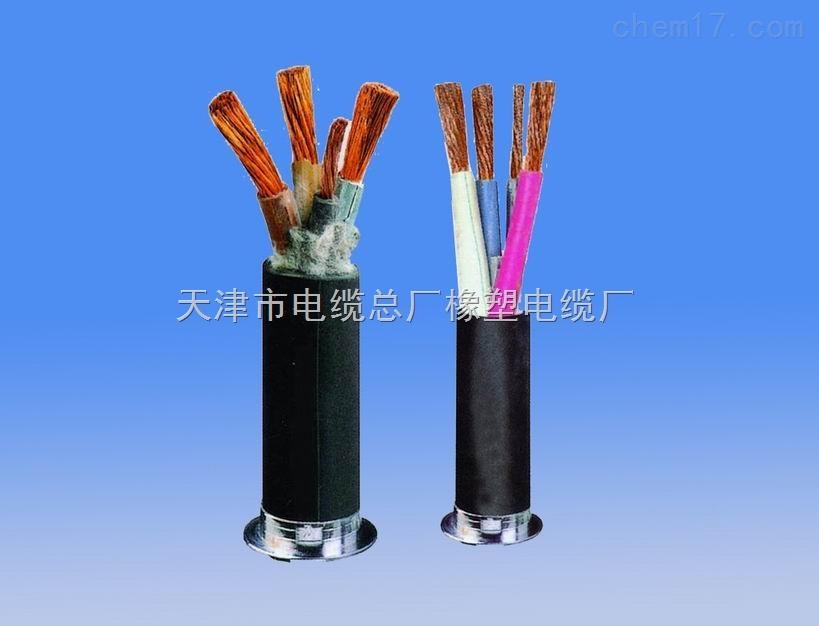 YC-J升降机用电缆 YC-J3*25+2*10电缆