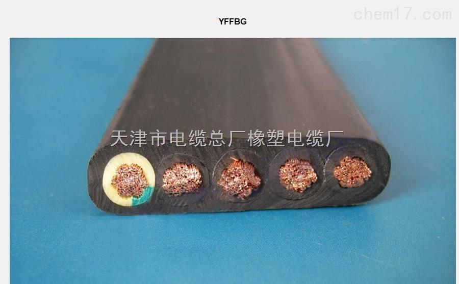 GKFB-6KV高压扁橡套电缆-GKFB扁电缆厂家