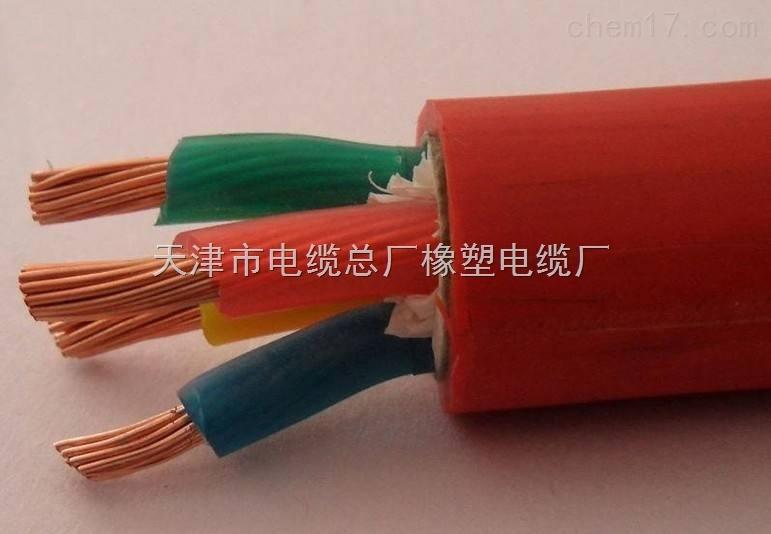 硅橡胶屏蔽电缆-KFGP电缆