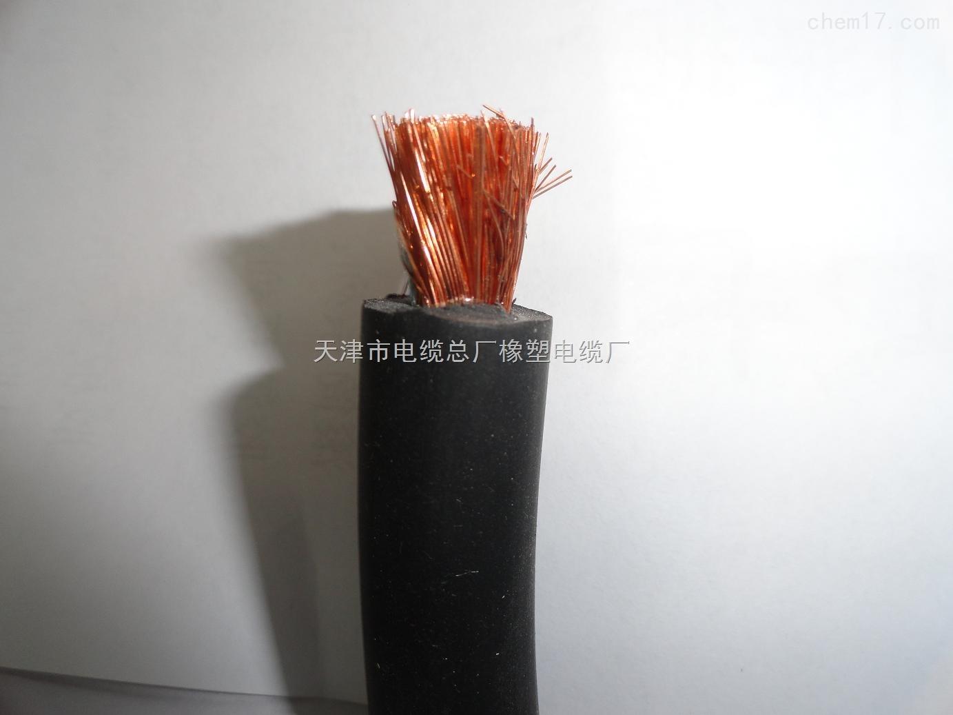 焊把钳连接线 YH电缆价格