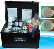 水质粪大肠菌检测箱