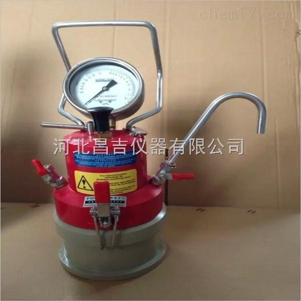 水泥砂浆含气量测试仪