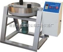 XM-1型圆盘耐磨硬度试验机、耐磨硬度试验机