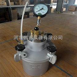 H-2783直读混凝土含气量测定仪