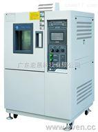 GMC-71小型超低温试验箱