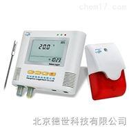 溫度記錄儀L93-11 帶聲光報警