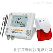 溫濕度記錄儀L95-21 (帶聲光報警)