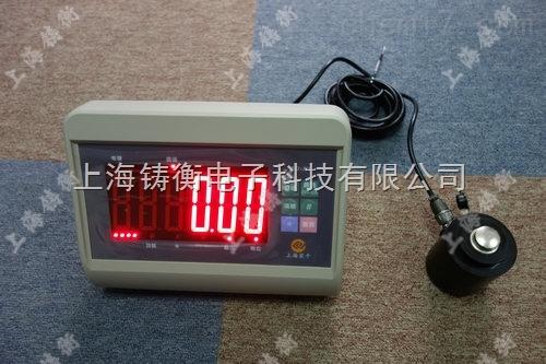 圆柱形数字压力仪20T