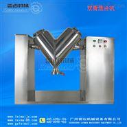 不锈钢混合机厂家,专业生产和定做V型混合机