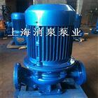 供應IRG300-315B單級單吸熱水管道泵、臥式熱管道泵、熱水泵