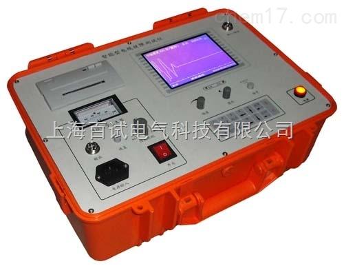 上海地埋电缆故障测试仪生产厂家(现货)