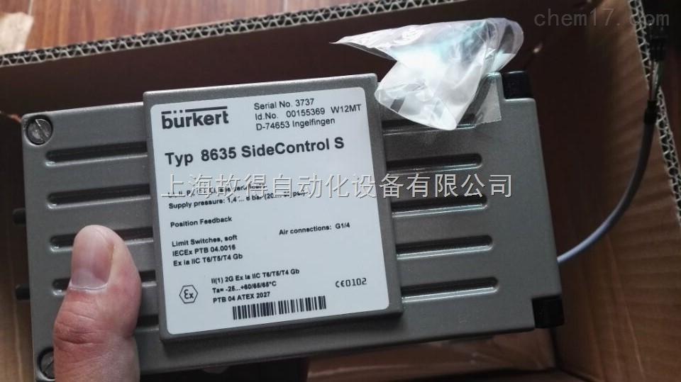 burkert控制器 宝德定位器8694