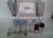 人甘胆酸(CG)ELISA试剂盒价格 品牌