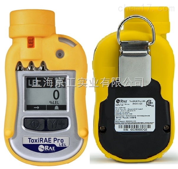 ToxiRAE Pro LEL个人用可燃气体检测仪