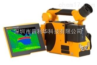 深圳市普利华科技有限公司