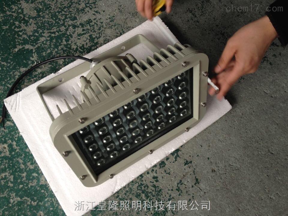 50WLED防爆灯(