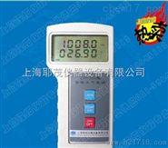 数字大气压力表(温湿度压力三合一)