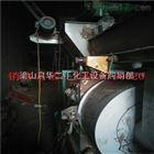 560.420回收二手生物质颗粒机厂家