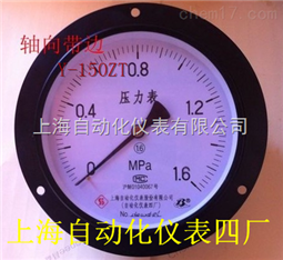Y-150ZT轴向带前边压力表0-0.6Mpa
