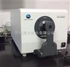 CM-3600A柯尼卡美能达台式分光测色仪维修CM-3600A
