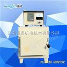 HP-DZLX高溫爐 馬弗爐 箱式電阻爐的使用方法及參數