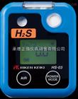日本进口硫化氢检测仪