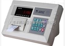 A1+P 带打印台秤/地磅称重仪表,称重显示器