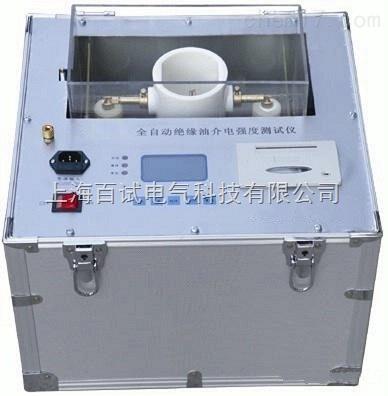 BS-II型全自动绝缘油介电强度测试仪上海厂家(可贴牌)