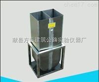 方圆混凝土投料用容器混凝土U型箱、不锈钢U型箱(A\B)试验